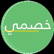 Khassmy