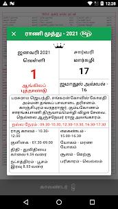 Rani Muthu Tamil Calendar 4