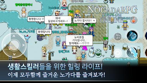 ub178uac00ub2e4 RPG uc628ub77cuc778 1.140 screenshots 4