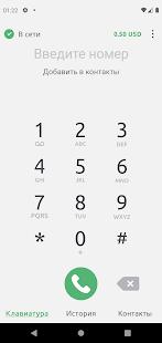 XCall 1.0.25 screenshots 2