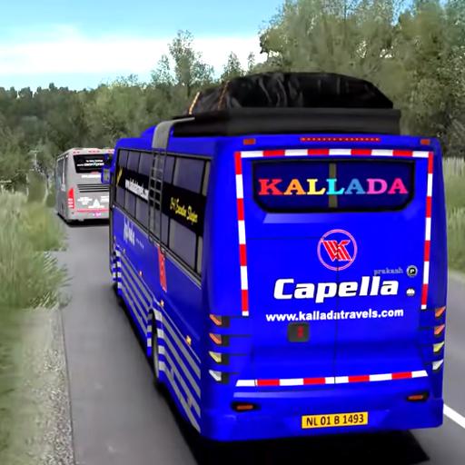 เรา เมือง รถบัส จำลอง 2020 รถบัส การขับรถ เกม