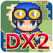 DragonXestra2 勇者モモタロウ列伝