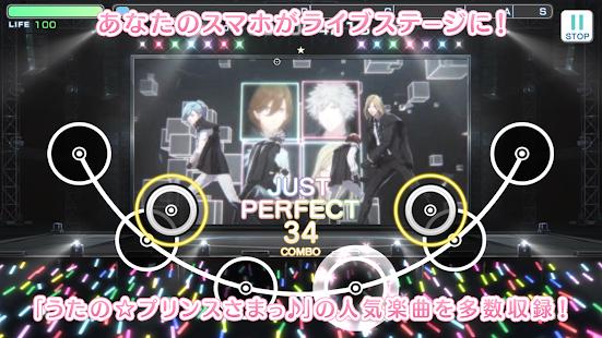 うたの☆プリンスさまっ♪ Shining Live 5.0.2 screenshots 1