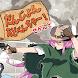 だんじょんあどべんちゃーせかんど【ローグライクRPG】 - Androidアプリ