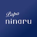 パパninaru-妊娠・出産・育児をサポートする無料の妊娠・育児アプリ