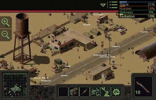Omega Vanitas MMORPG  screenshots 2