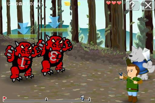 Multiplication Quest Trial screenshots 1