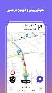 بلد – نقشه و مسیریاب فارسی 4.21.3 Apk 1