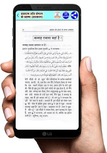 Arkan Islam o Iman For Pc – Free Download In 2020 – Windows And Mac 3