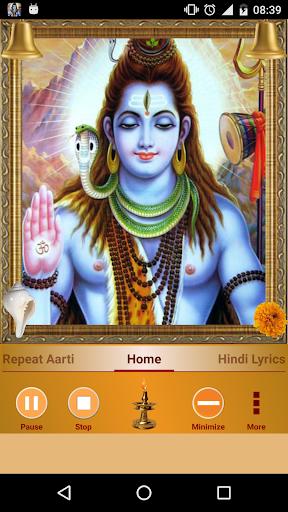 Jai Shiv Omkara apktram screenshots 1