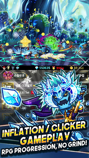 Endless Frontier - Online Idle RPG Game  screenshots 3