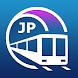 大阪市営地下鉄ガイド