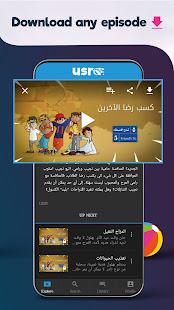Image For UsraTV Watch Entertaining Educational Cartoons Versi 7.202.1 1
