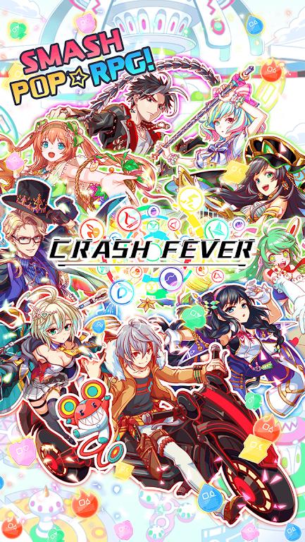 Crash Fever poster 14