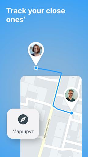 Mobile safety: searching, locking & tracking apktram screenshots 4