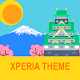Xperia Theme - Osaka Castle APK