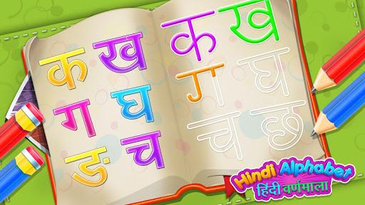 Hindi Alphabets Learning And Writing apkdebit screenshots 4