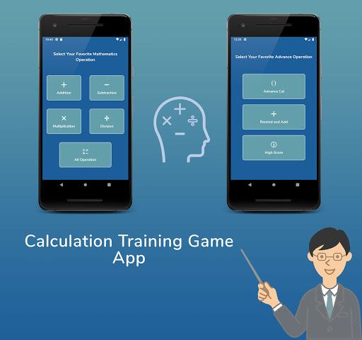 Mental Calculation speed : Calculation Training  screenshots 8