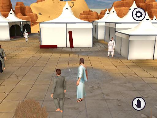 Muslim 3D 1.5 Screenshots 13