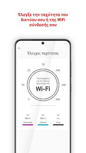 My Vodafone (GR) apktram screenshots 7