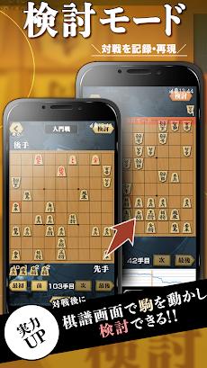 将棋アプリ 将棋ZERO - 初心者から上級者まで無料で遊べるAI将棋アプリのおすすめ画像5