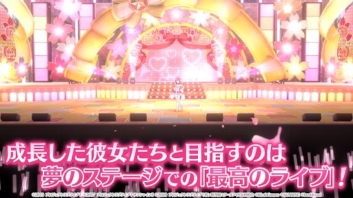 u30e9u30d6u30e9u30a4u30d6uff01u30b9u30afu30fcu30ebu30a2u30a4u30c9u30ebu30d5u30a7u30b9u30c6u30a3u30d0u30eb ALL STARS screenshots 4