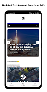 ihyperg.com – tech news and game news For Android 1