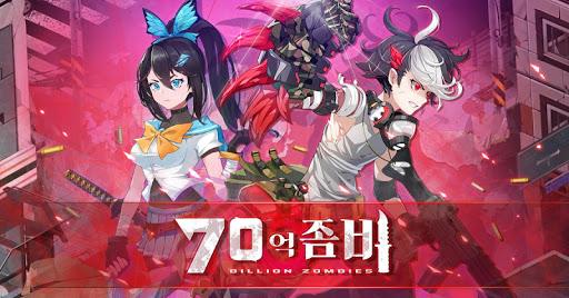 70억 좀비 - 최고급 국산 방치형 RPG apklade screenshots 1