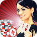 Texas Holdem Poker Trainer - Androidアプリ