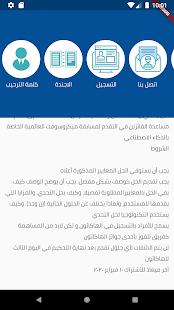 NAID Hackthon 1.0.1 screenshots 1