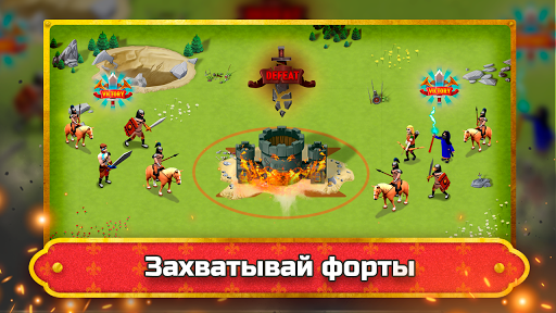 Leader: Tribal Invasion  screenshots 18
