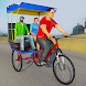 Modern Cycle Rickshaw Game Racing Simulator
