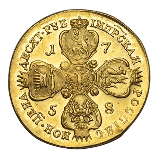 Царские монеты, чешуя 1359-1917