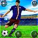 世界サッカーリーグ:サッカーワールドカップゲーム