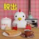 脱出ゲーム Morning - Androidアプリ