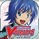 ヴァンガード ZERO: 大人気TCG(トレーディングカードゲーム)がブシモから無料アプリで登場!