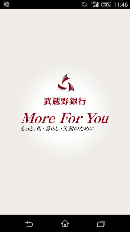 口座 開設 銀行 武蔵野 武蔵野銀行で口座を作りました キャッシュカードの暗証番号って口座を作る