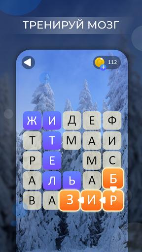 Филворды: поиск слов - найди и вычеркни все слова  screenshots 2