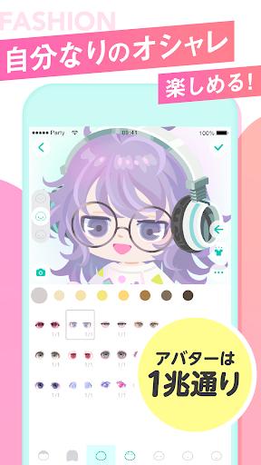 u30d4u30b0u30d1u30fcu30c6u30a3uff5eu7740u305bu66ffu3048u30b2u30fcu30e0u3067u304bu308fu3044u3044u30a2u30d0u30bfu30fcu3092u4f5cu308du3046u3002u30d4u30b0u30d1u3067u304bu308fu3044u3044u30c7u30b6u30a4u30f3u306eu30a2u30d0u30bfu30fcu306bu7740u305bu66ffu3048 android2mod screenshots 4
