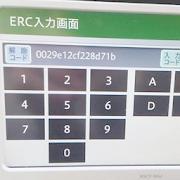ERC Calculator