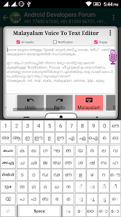 Malayalam Voice To Text Editor