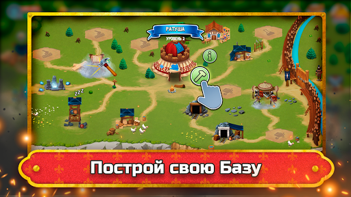 Leader: Tribal Invasion  screenshots 21