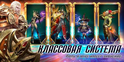 Angels Realm: u0444u044du043du0442u0435u0437u0438 MMORPG v1.0.7 screenshots 5