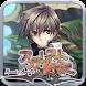 RPG アガレスト戦記 - Androidアプリ