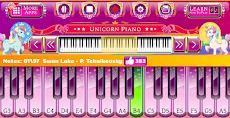 ユニコーンピアノのおすすめ画像2