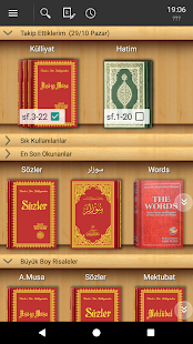 Risale-i Nur Okuma Programu0131 7.4.3 Screenshots 1