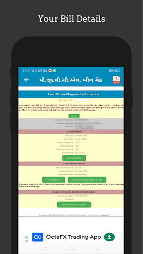 PGVCL Bill Check Online android2mod screenshots 2