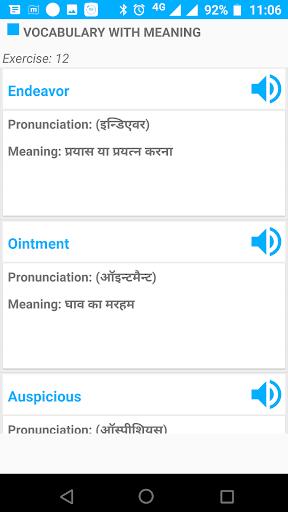 Spoken English Guru android2mod screenshots 5