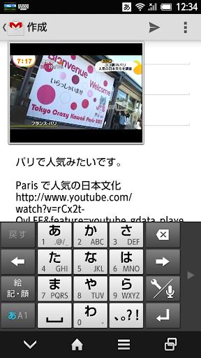 ミニ動画  screenshots 3