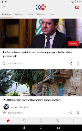 Kurdistan24 3.4.3 Screenshots 12